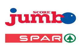 Jumbo Spar